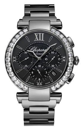 Женские часы imperiale CHOPARD черного цвета, арт. 388549-3006 | Фото 1