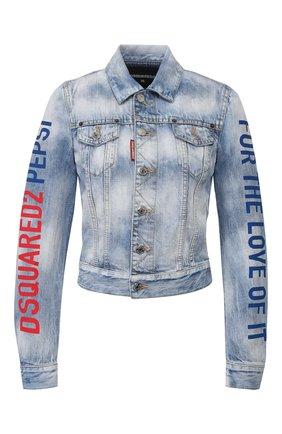 Женская джинсовая куртка DSQUARED2 синего цвета, арт. S73AM0334/S30309 | Фото 1