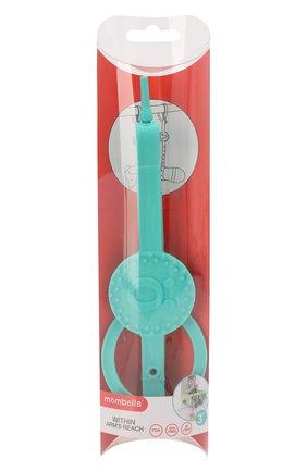 Детского держатель для сосок и бутылочек MOMBELLA бирюзового цвета, арт. 8080 | Фото 1