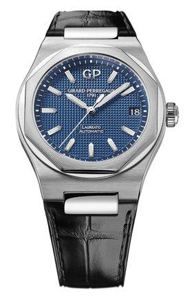 Мужские часы laureato 42 mm GIRARD-PERREGAUX синего цвета, арт. 81010-11-431-BB6A | Фото 1