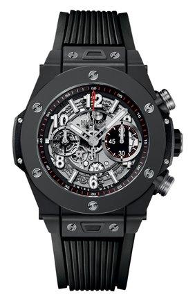Мужские часы big bang unico black magic HUBLOT серого цвета, арт. 411.CI.1170.RX | Фото 1