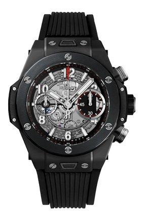 Мужские часы big bang unico black magic HUBLOT серого цвета, арт. 441.CI.1170.RX | Фото 1