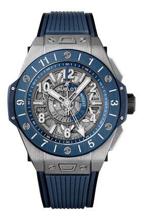 Мужские часы big bang unico gmt titanium blue ceramic HUBLOT серого цвета, арт. 471.NL.7112.RX | Фото 1