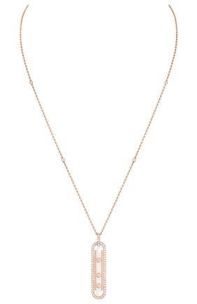 Женские колье MESSIKA розового золота цвета, арт. 10032-PG   Фото 1