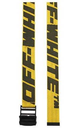 Женский ремень industrial OFF-WHITE желтого цвета, арт. 0WRB027R202230766010 | Фото 2