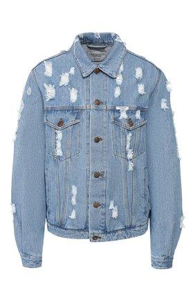 Женская джинсовая куртка FORTE DEI MARMI COUTURE синего цвета, арт. 20SF6359 | Фото 1