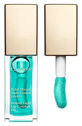 Масло-блеск для губ lip comfort oil, оттенок 06 CLARINS бесцветного цвета, арт. 80046562 | Фото 1