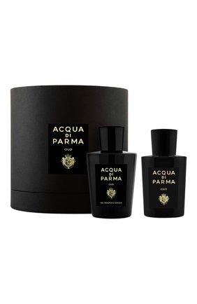 Женский набор signature oud ACQUA DI PARMA бесцветного цвета, арт. 81102ADP | Фото 1
