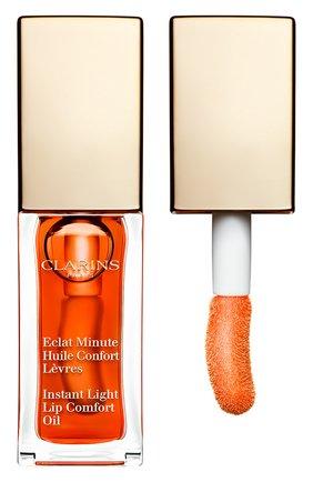 Масло-блеск для губ lip comfort oil, оттенок 05 CLARINS бесцветного цвета, арт. 80046561 | Фото 1