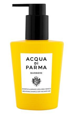 Мужского осветляющий шампунь для седых волос barbiere ACQUA DI PARMA бесцветного цвета, арт. 52034 | Фото 1