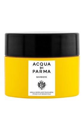 Мужского глина для укладки волос средней фиксации barbiere ACQUA DI PARMA бесцветного цвета, арт. 52036 | Фото 1