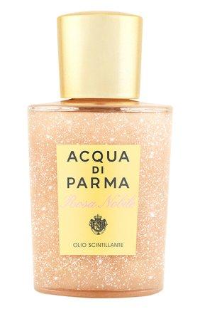 Мерцающее масло для тела rosa nobile ACQUA DI PARMA бесцветного цвета, арт. 49023ADP | Фото 1
