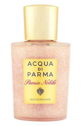 Мерцающее масло для тела peonia nobile ACQUA DI PARMA бесцветного цвета, арт. 40023 | Фото 1