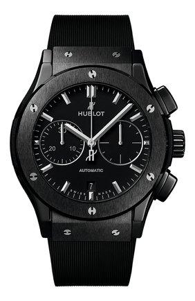 Мужские часы classic fusion chronograph black magic HUBLOT черного цвета, арт. 521.CM.1171.RX | Фото 1