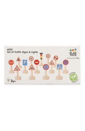 Детского игрушка дорожные знаки PLAN TOYS разноцветного цвета, арт. 6203 | Фото 1