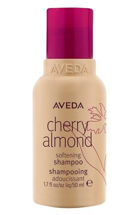 Вишнево-миндальный шампунь cherry almond softening shampoo AVEDA бесцветного цвета, арт. 018084003428   Фото 1