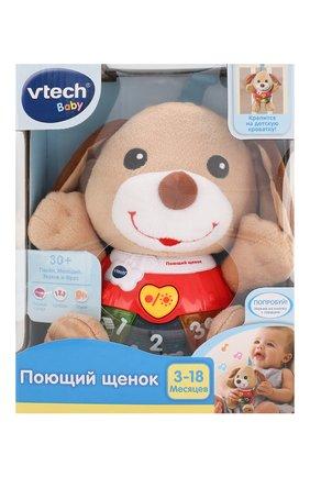 Детского игрушка поющий щенок VTECH разноцветного цвета, арт. 80-502326 | Фото 1