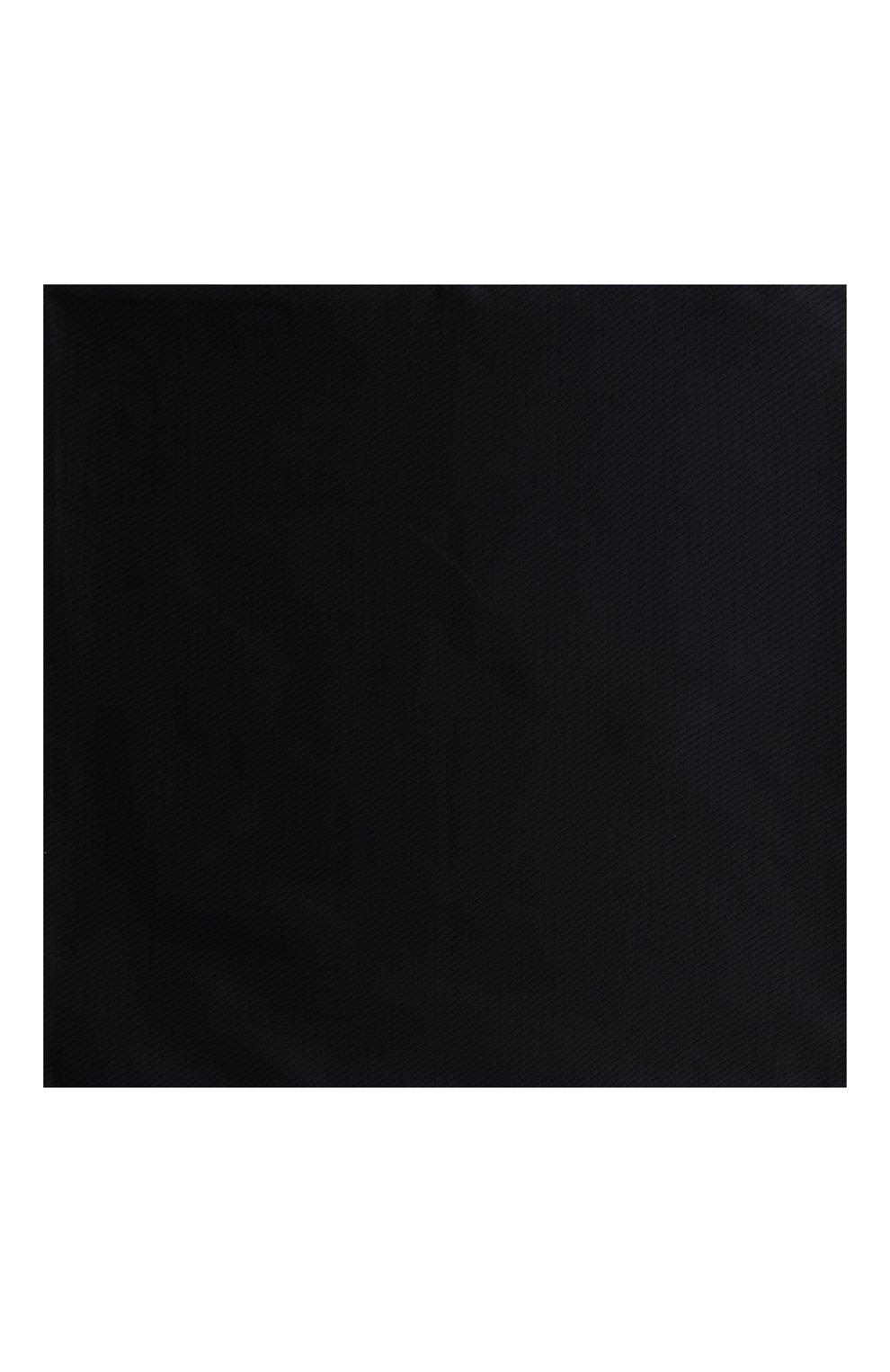Мужского декоративная наволочка FRETTE темно-синего цвета, арт. FR6664 F6238 050D | Фото 1