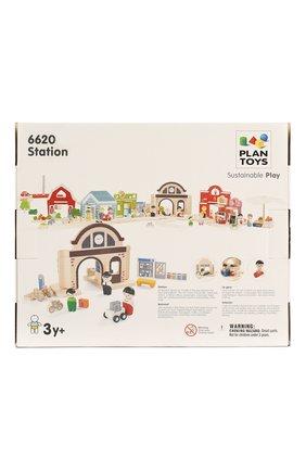 Детского игрушка вокзал PLAN TOYS разноцветного цвета, арт. 6620 | Фото 2