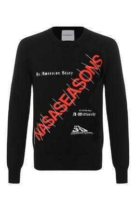 Мужской шерстяной  свитер NASASEASONS черного цвета, арт. SW006B/AMERICAN ST0RY W00L | Фото 1