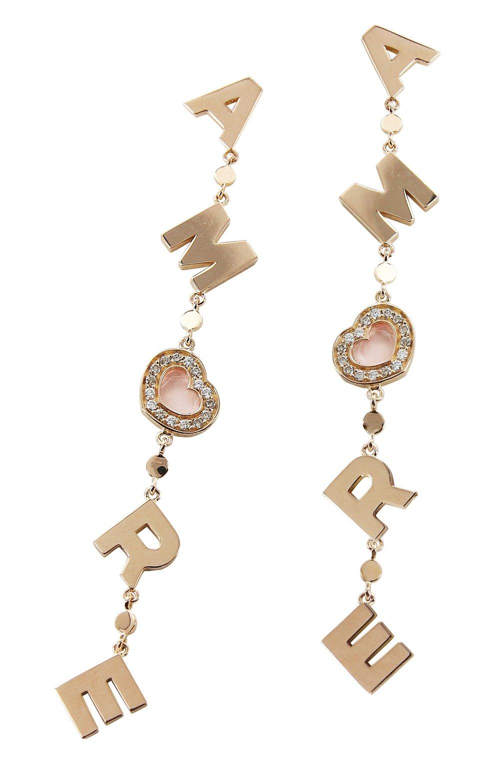 Женские серьги PASQUALE BRUNI розового золота цвета, арт. 15794R | Фото 1