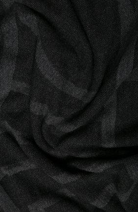 Мужские шарф из смеси шерсти и кашемира TOTÊME темно-серого цвета, арт. C0M0 194-854-802   Фото 2