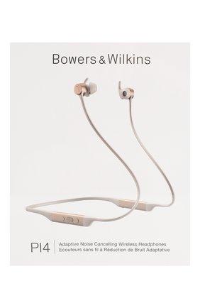 Беспроводные наушники pi4 BOWERS & WILKINS золотого цвета, арт. FP41254 | Фото 1
