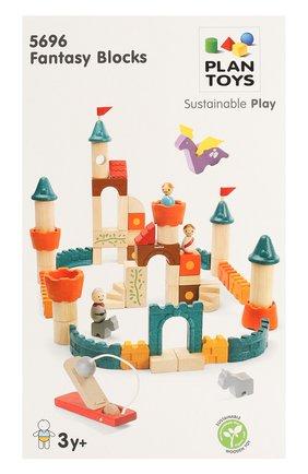 Детского конструктор фантазия PLAN TOYS разноцветного цвета, арт. 5696 | Фото 1