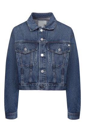 Женская джинсовая куртка AG синего цвета, арт. LGN4471/90HER0 | Фото 1