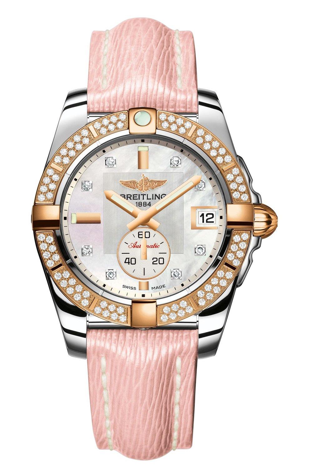 Женские часы galactic 36 automatic BREITLING перламутрового цвета, арт. C3733053/A725/239X | Фото 1