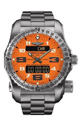 Мужские часы emergency ii BREITLING оранжевого цвета, арт. E76325XC/O508/159E | Фото 1