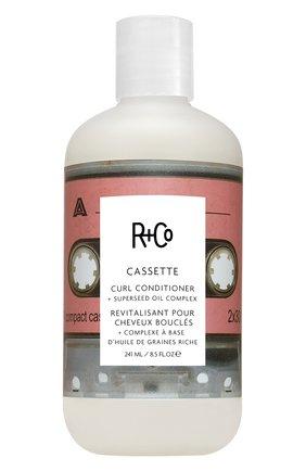 Кондиционер для вьющихся волос с комплексом масел Cassette | Фото №1