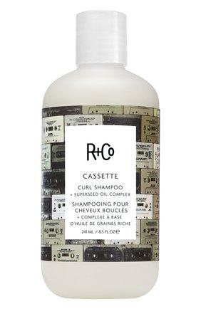 Шампунь для вьющихся волос с комплексом масел cassette R+CO бесцветного цвета, арт. 810374024362 | Фото 1