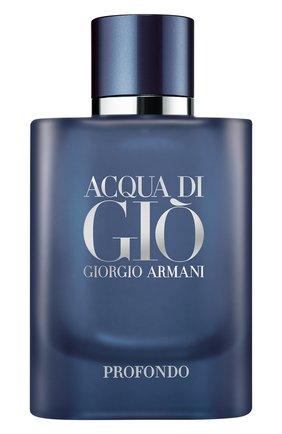 Мужской парфюмерная вода acqua di gio profondo GIORGIO ARMANI бесцветного цвета, арт. 3614272865228 | Фото 1