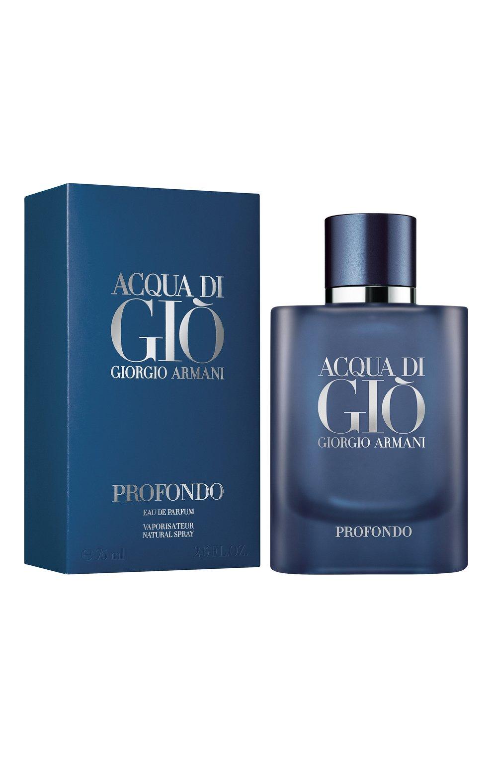 Мужской парфюмерная вода acqua di gio profondo GIORGIO ARMANI бесцветного цвета, арт. 3614272865228 | Фото 2