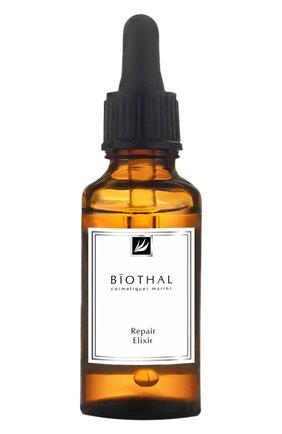 Женская сыворотка для проблемной кожи repair BIOTHAL бесцветного цвета, арт. 7930077270163 | Фото 1