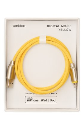Мужской кабель usb/lightning, 1m ROMBICA желтого цвета, арт. CB-IB05MY | Фото 1
