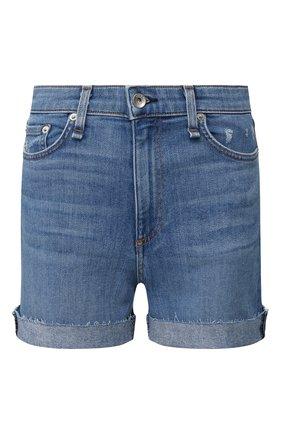 Женские джинсовые шорты RAG&BONE синего цвета, арт. WDD20S1901CLPL | Фото 1