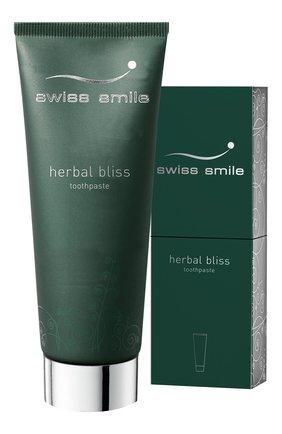 Витаминно-травяная зубная паста herbal bliss SWISS SMILE бесцветного цвета, арт. 7640131976039 | Фото 1
