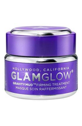 Женская маска для лица, повышающая упругость кожи glamglow gravitymud firming treatment GLAMGLOW бесцветного цвета, арт. 889809002602 | Фото 1