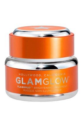 Женская маска для лица с эффектом сияния glamglow flashmud brightening treatment GLAMGLOW бесцветного цвета, арт. 889809002862 | Фото 1