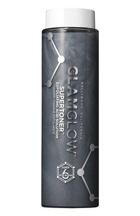 Женского тонер для лица отшелушивающий supertoner exfoliating acid solution GLAMGLOW бесцветного цвета, арт. 889809007805 | Фото 1