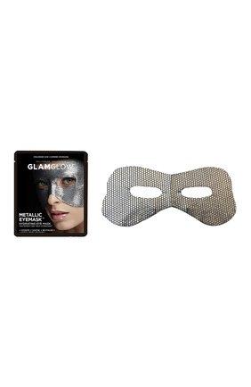 Маска для лица, наполняющая энергией Metallic Eye Mask, Hydrating Eye Mask | Фото №1