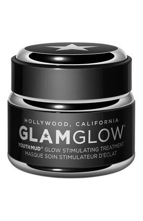 Женская отшелушивающая маска для лица youthmud glow stimulating treatment GLAMGLOW бесцветного цвета, арт. 889809009007 | Фото 1