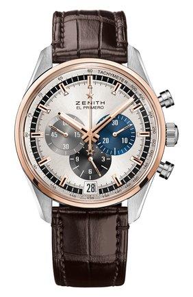 Часы Chronomaster New Watch | Фото №1