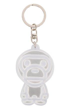 Мужской резиновый брелок BAPE серебряного цвета, арт. 1G20182090 | Фото 1