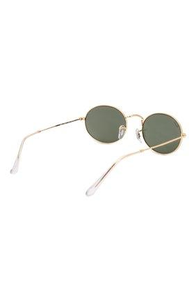 Женские солнцезащитные очки RAY-BAN золотого цвета, арт. 3547-919631 | Фото 5