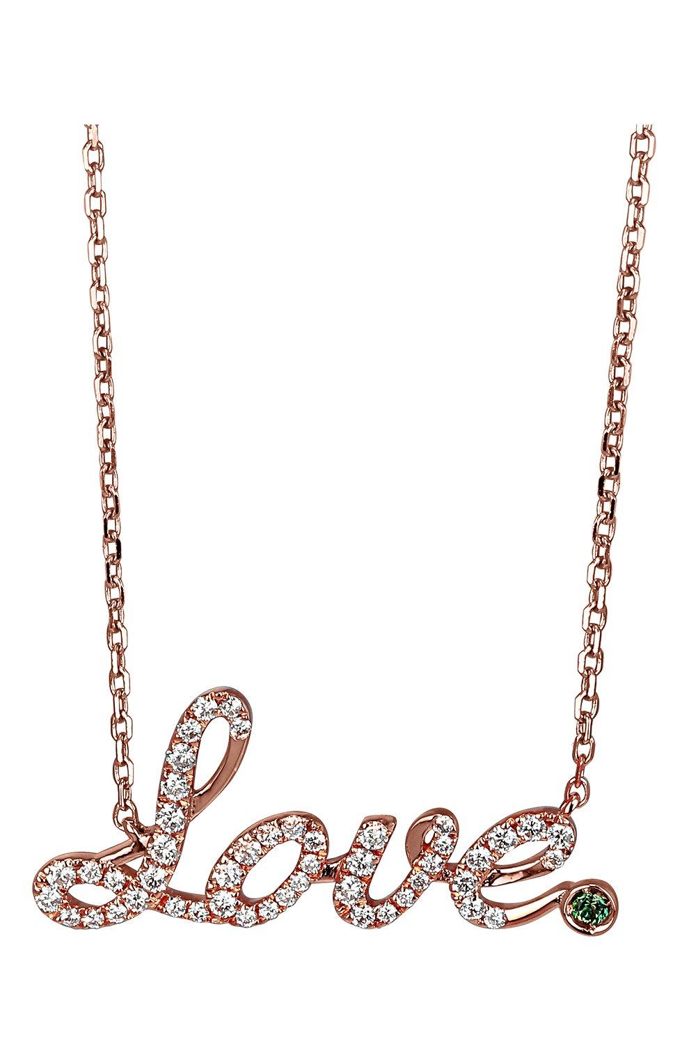 Женские колье JACOB & CO розового золота цвета, арт. 91637488 | Фото 1