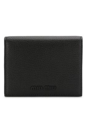 Женские кожаное портмоне MIU MIU черного цвета, арт. 5MV204-34-F0002 | Фото 1
