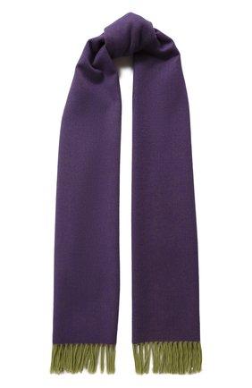 Мужские кашемировый шарф two-tone LORO PIANA фиолетового цвета, арт. FAI0988   Фото 1